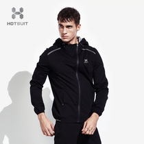 American Hotsuit sweat suit sports running top sweaty clothes sweating clothes sweaty clothes mens sweat suit