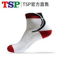 New TSP ping-pong professional sports socks thick socks men and women in the same socks towel socks sweaty breathable 83903