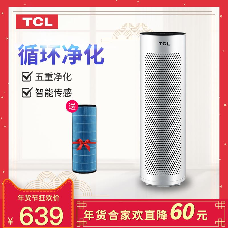 TCL空气净化器家用除雾霾甲醛克星负离子花粉卧室静音