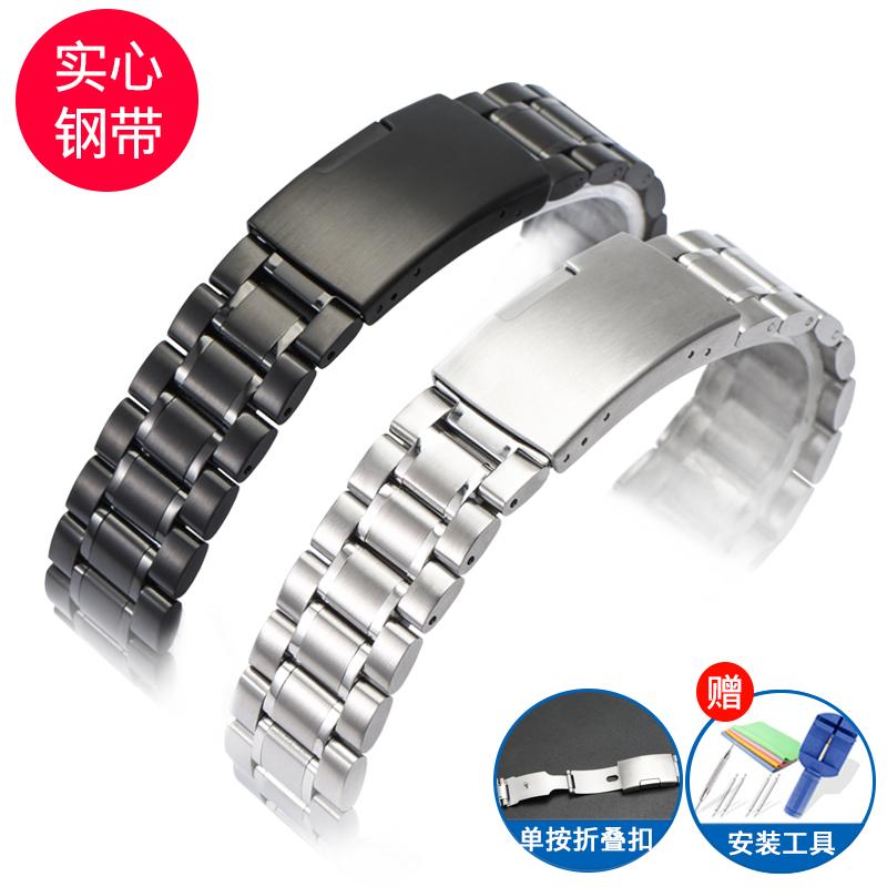 通用不锈钢表带男 适用卡西欧 西铁城ck天梭精钢手表链女18 20mm