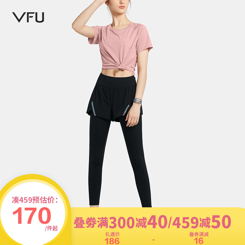 VFU fake two-piece tidy women's thin high-elastic compression exterior exercise training running yoga fitness pants thin summer N