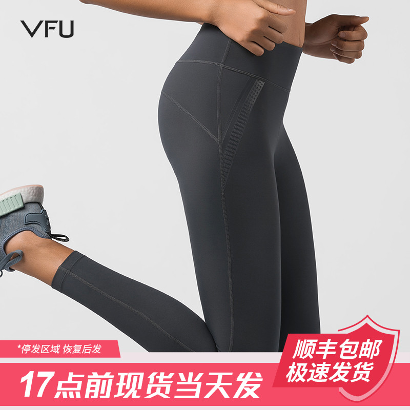 VFU Tight Hip-lifting Fitness Pants Women Elastic Tight Sports Bottom Pants Running Fast Dry Yoga Clothes Outside 9 Points