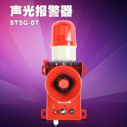 一体化声光报警器TBJ-150 150Y 150船用天车行车警示报警器TBJ-10