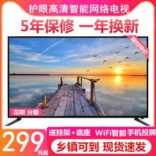 液晶电视机55寸26 32 42 60 50平板家用高清led网络4K智能wifi