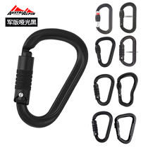 Austrian Austrialpin climbing main lock mountaineering buckle outdoor downhill O-Lock military version matte black