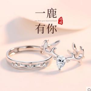 领150元券购买1对情侣s925银戒指男女对戒