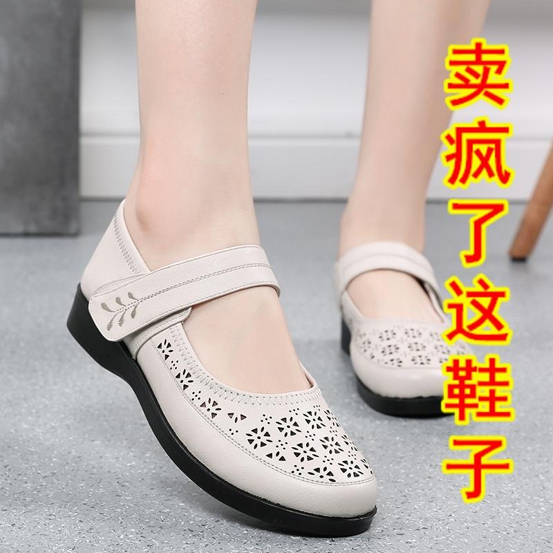 。真皮肥版平底宽胖脚拇指外翻洞洞鞋中老年人妇女42大码43妈妈凉券后195.65元