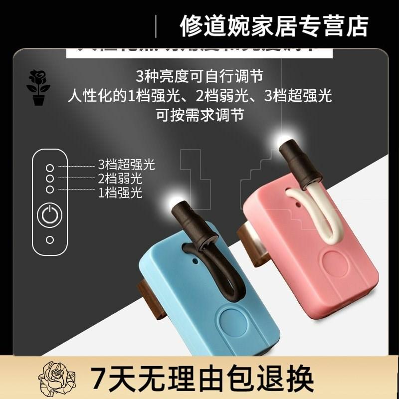 采耳工具母指灯拇指灯掏耳朵发光耳师专用LED聚光手灯手指灯