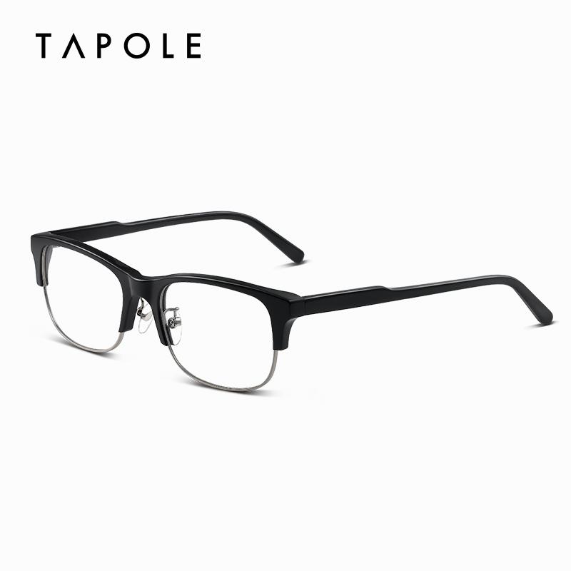 Tapole轻宝眼镜 质感半框潮流复古眼镜框男女板材近视眼镜架Conan