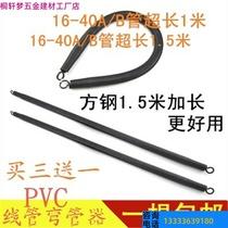 器20弹簧6分弯环新款弹黄器弯管电工32弹簧pvc折弯加长器线管1625