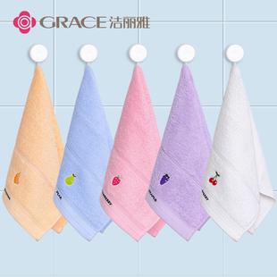洁丽雅儿童毛巾纯棉洗脸家用长方形全棉柔软小孩宝宝洗澡专用 4条