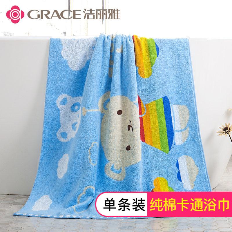 洁丽雅浴巾女纯棉吸水速干可爱韩版少女小清新洗澡巾卡通儿童裹巾