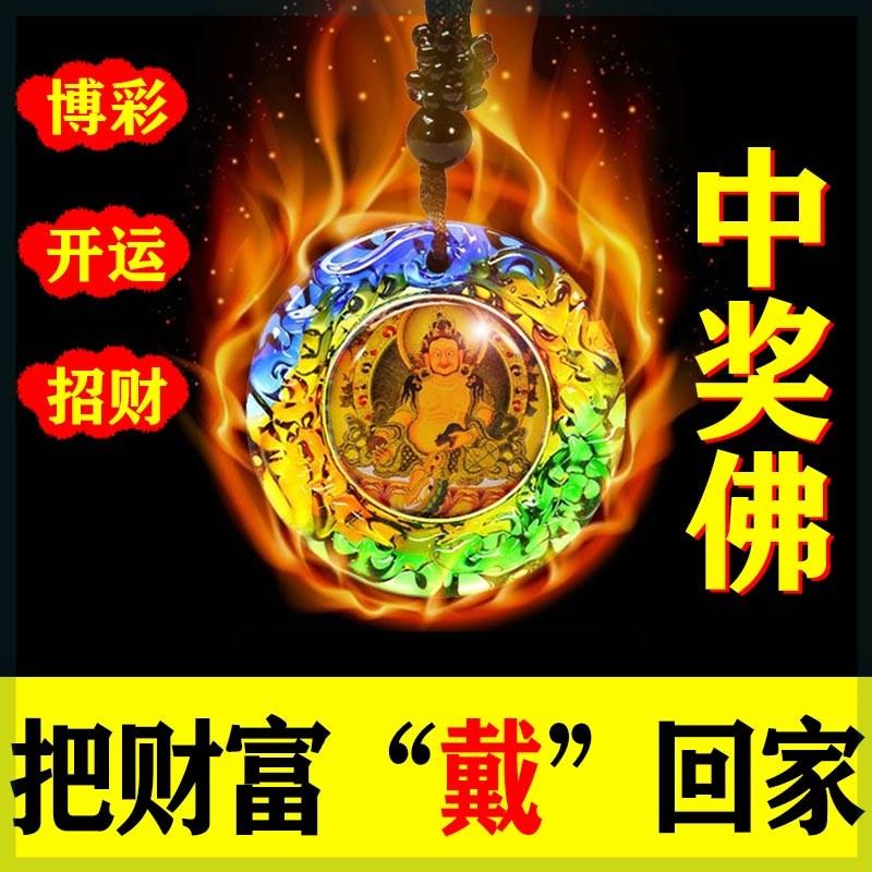 Китайские обереги Артикул 644804731089