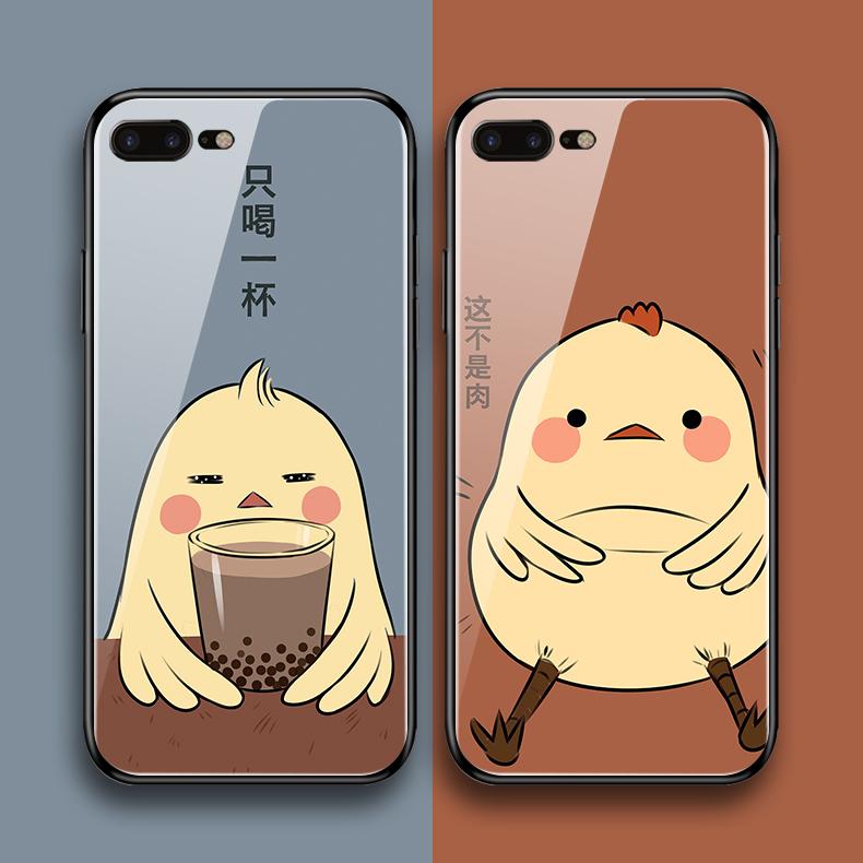 iphone8手机壳7苹果7plus玻璃8硅胶6s套plus原创卡通小鸡胖了奶茶