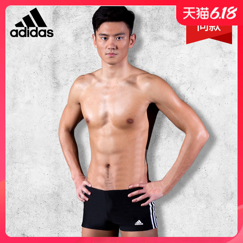 Adidas Adidas Men's Swimming Suit Swimming Fast Dry Swimming Suit Flat Corner Professional Swimming Trousers Men