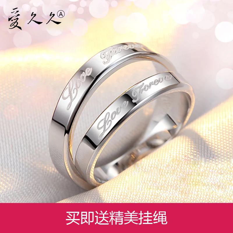 S925 Silver Lovers ring love forever