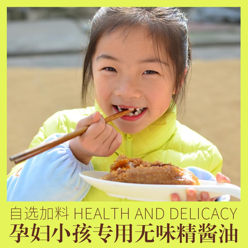 孕妇小孩专用粽子嘉兴粽子蛋黄肉粽枫泾阿婆粽子无味精订制款包邮