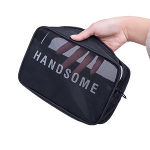 旅行化妆包女小号便携简约收纳包透明网纱洗漱包黑大容量化妆品袋