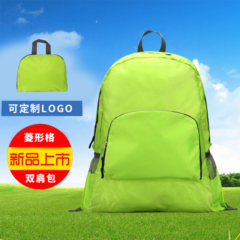 Folding backpack custom logo backpack advertisement printing pattern travel agency publicity business gift waterproof thickening