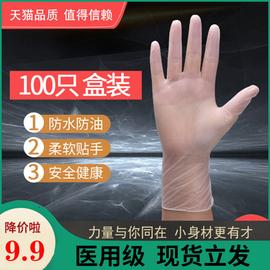 医用一次性PVC手套/橡胶乳胶加厚消毒食品丁晴检查手套医生专用级