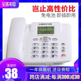 中诺有线坐式固定电话机座机固话家用办公室坐机座式单机来电显示图片