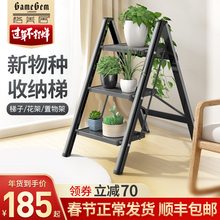 Ge Meiju multi-functional household ladder folding thickened aluminum alloy herringbone ladder, flower frame, ladder, three-step storage, horse stool