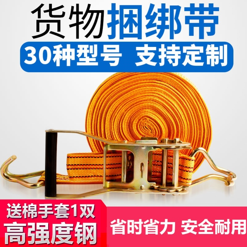 ? Manual wire rope welding of iron chain small tightening device for railway iron binding belt thickening rope tightening device for freight car