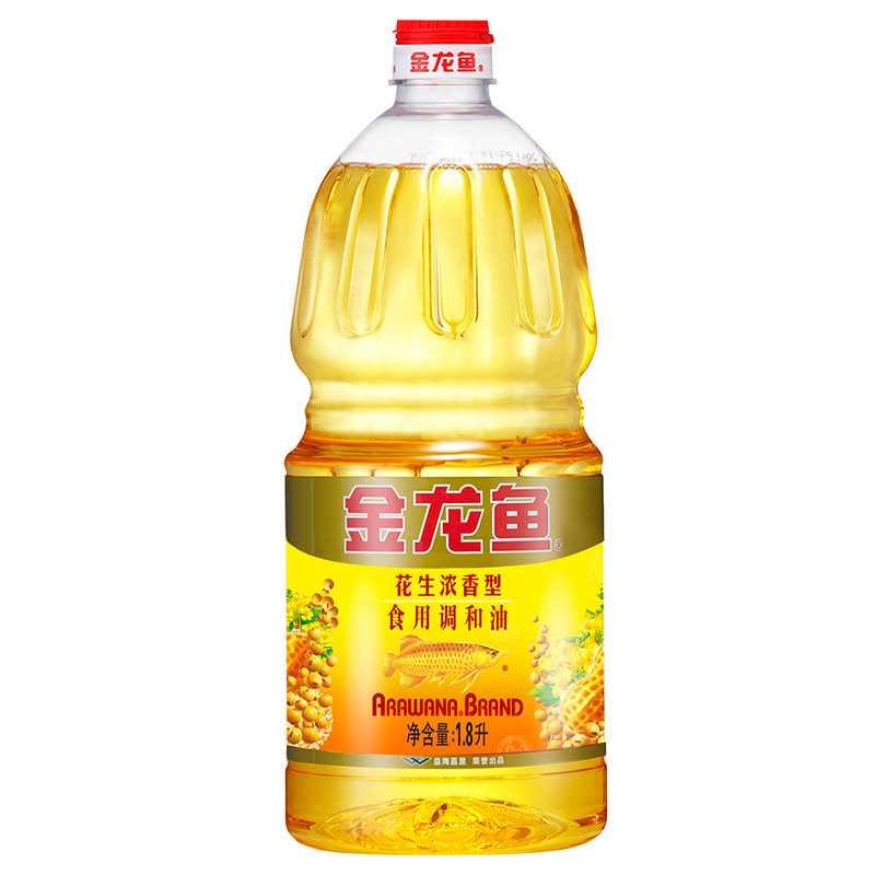 1.8l/bottle of peanut rich flavor edible blended oil cooking