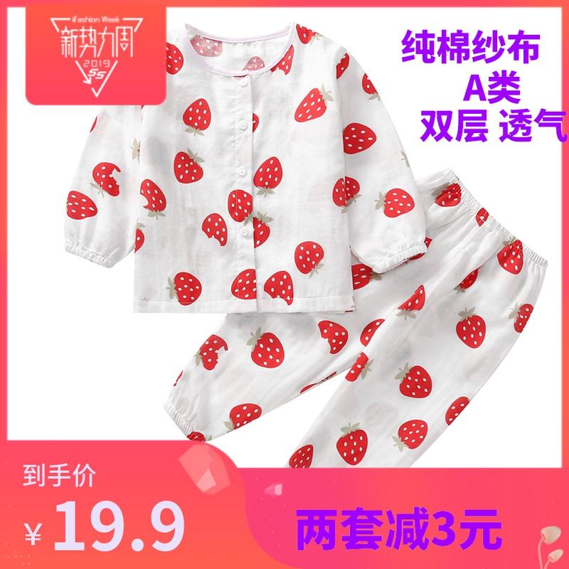 儿童纱布套装中小童男女宝宝春秋纯棉长袖睡衣家居服婴幼儿服饰