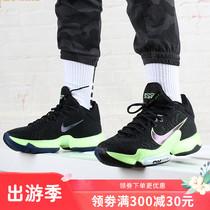 NIKE耐克官网旗舰男鞋2021春季新款男子ZOOM运动篮球鞋CT1498001