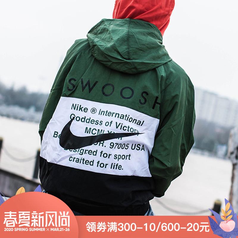 耐克双勾外套 swoosh 2020春季运动服双钩解构连帽夹克CJ4889-010