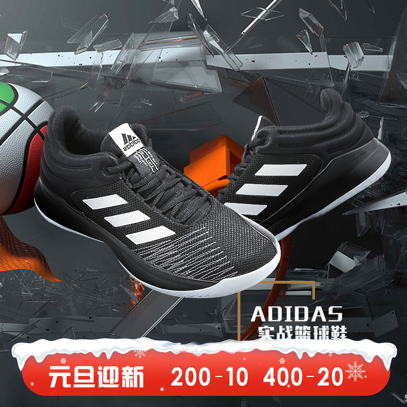 阿迪达斯男鞋 PRO SPARK LOW冬季新款运动鞋实战耐磨篮球鞋BC0997