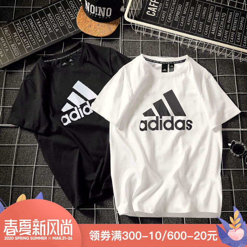 Adidas official website short sleeve t-shirt men's 2020 spring summer sportswear breathable T-shirt casual round neck white T-shirt
