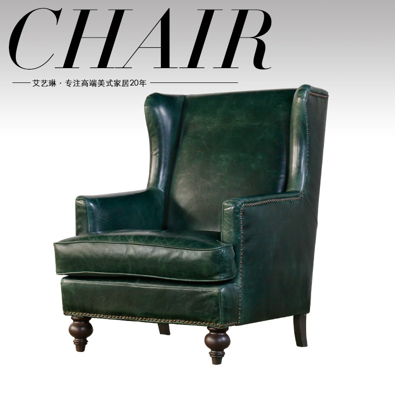 American style leather top layer leather imported from Italy oil wax leather single leisure tiger chair sofa 437