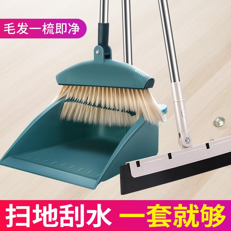 扫把簸箕套装家用软毛防风扫帚组合刮水器单个地刮卫生间扫地笤帚