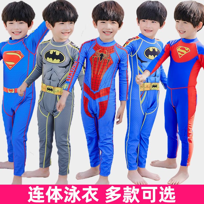 儿童男童连体长袖长裤速干潜水服(非品牌)