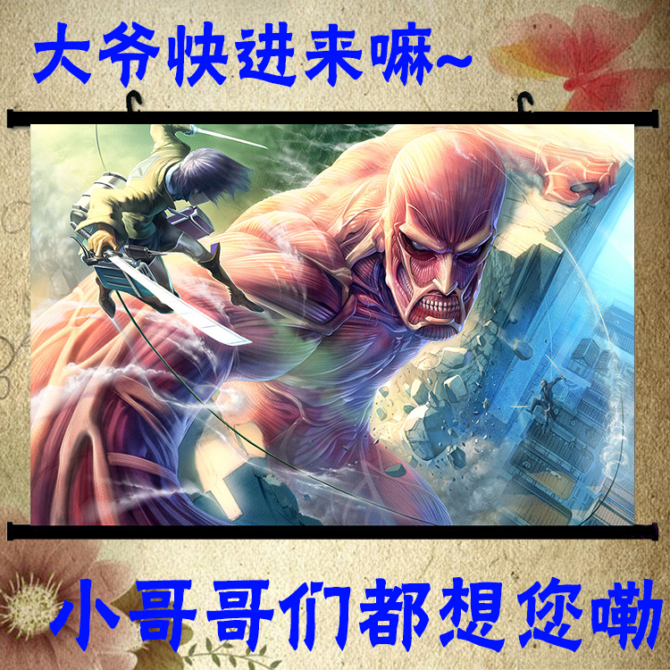 Giant in attack, giant Allen, wings of freedom