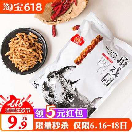 麻戏团山药308g海苔鲜虾焦糖小麻花