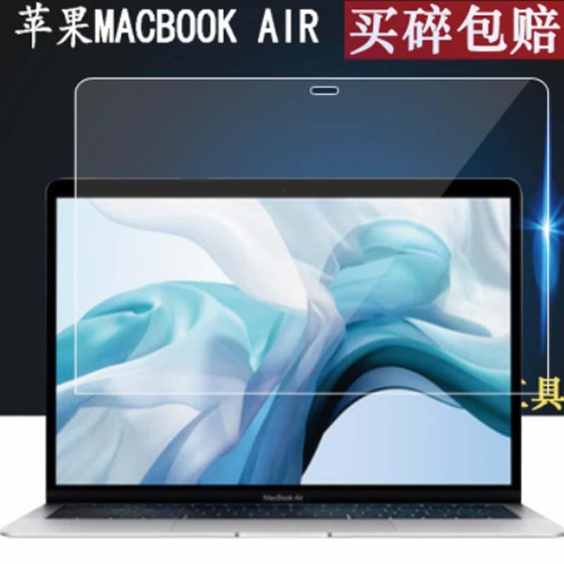 2019款苹果macbook air钢化软膜15.4/13.3寸笔记本A1425/A1502/A1932/A1389/A1534/A1466/A1286防爆保护膜