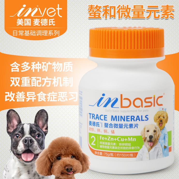 Teddys in-basic chelating 150 tablets of dog trace elements