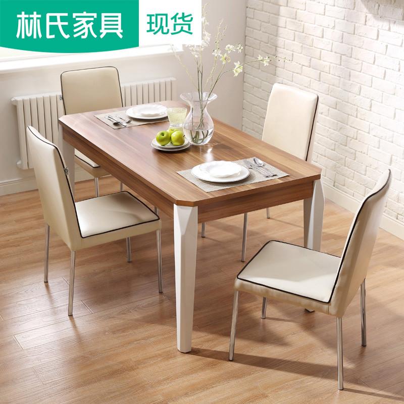 北欧简约小户型胡桃木色餐桌椅组合现代一桌四椅餐厅西餐桌子CP1R