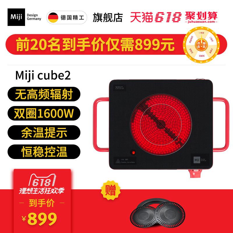 米技 Miji Home Cube 2电陶炉怎么样,有危害吗