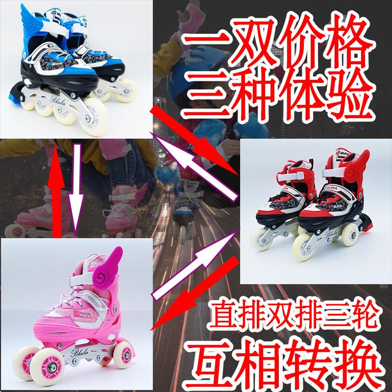 3-10 years old 3-wheel skates flash skates 6-year-old silent roller skates 4-year-old 8-year-old double row skates