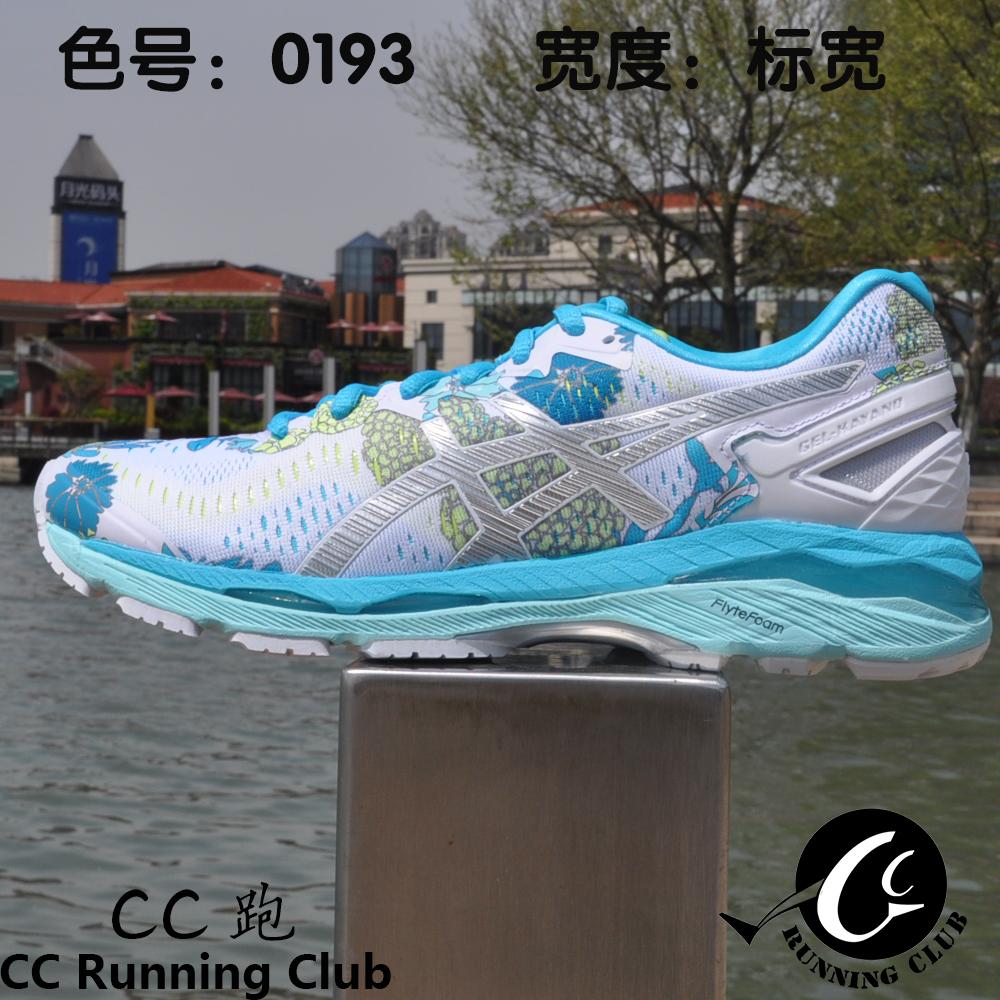 清仓!Asics 亚瑟士 Kayano 23 K23 高支撑稳定系女款跑鞋 海淘现