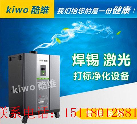 [工业净化器环保设备空气净化器]抛光激光切割机空气净化器烟尘净化器设月销量0件仅售2800元