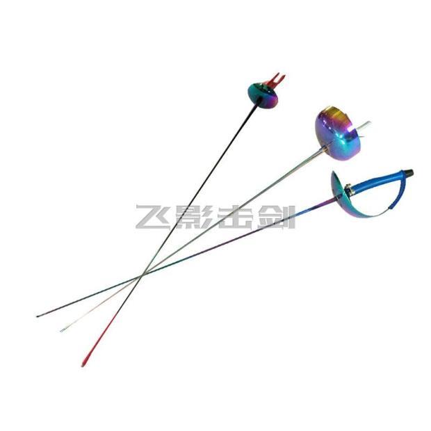 Оборудование для фехтования Взрослый детские цвет Сталь Epee, Foil и Sabre могут участвовать в конкурсе.