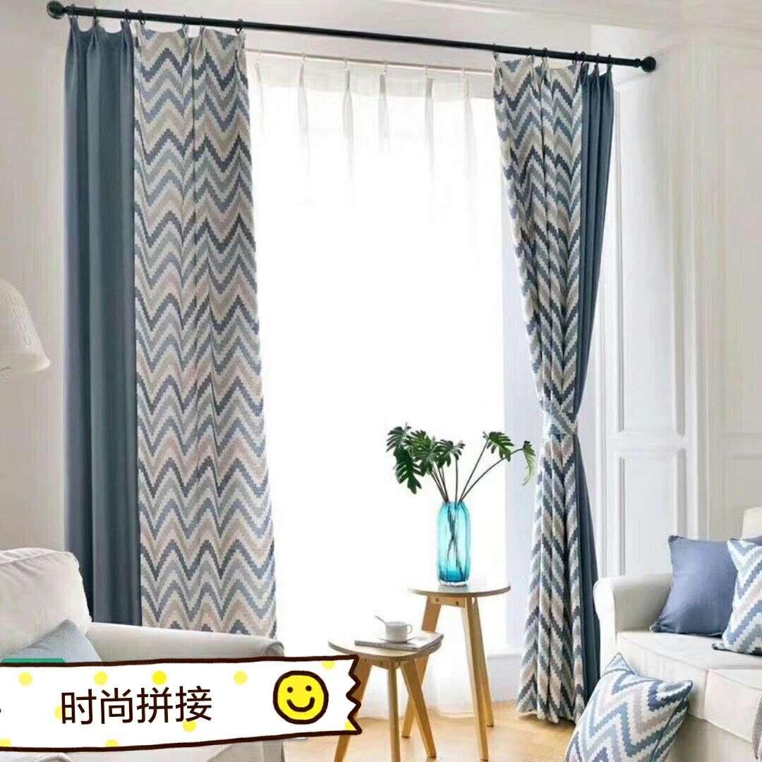 窗帘成品简约现代拼接北欧风地中海客厅卧室棉麻遮光窗帘布新品