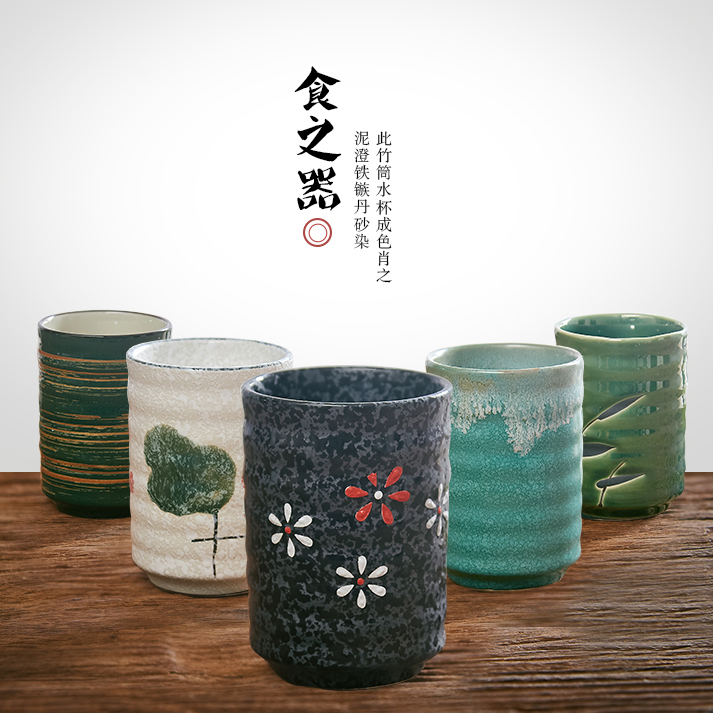 Package and post Hualian Japanese retro simple tableware hand painted restaurant and wind ceramic cup water cup tea cup sushi Korean cup