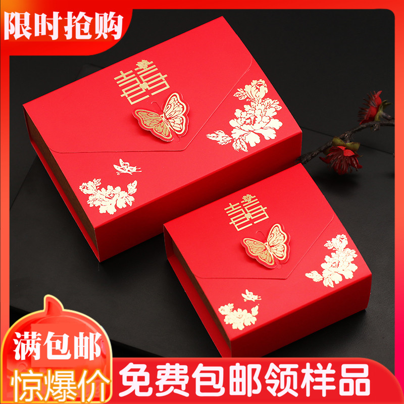 2019新款创意结婚喜糖盒纸盒中国风个性婚庆用品中式婚礼糖果礼盒