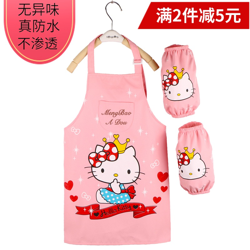 Childrens apron drawing smock baby primary school students vest style eating reverse wear sleeveless waterproof painting clothes